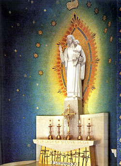 Lady Of The Wayside >> The National Shrine
